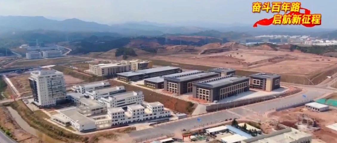 省委同意梅州新设一政府派出机构