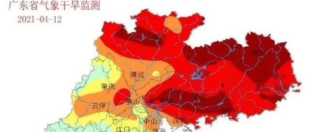 梅州大部有重度以上气象干旱,预计降水集中期在这些时间段