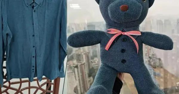 """这位重庆女孩用逝者衣物做了近百只""""思念熊"""""""