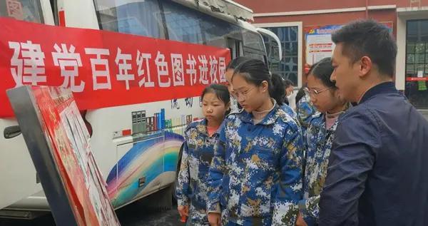 湖北宜城图书馆开展红色图书进校园活动