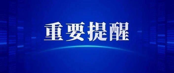 """断崖式降温 秋裤""""重出江湖""""!大风+雨雪+沙尘……组团来了"""