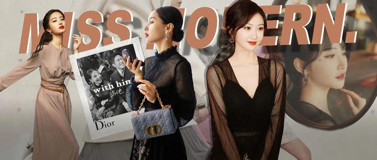 Dior大秀「撕x现场」:王子文带男友秀恩爱,baby踢掉赵丽颖?奚梦瑶怎么变这样了……