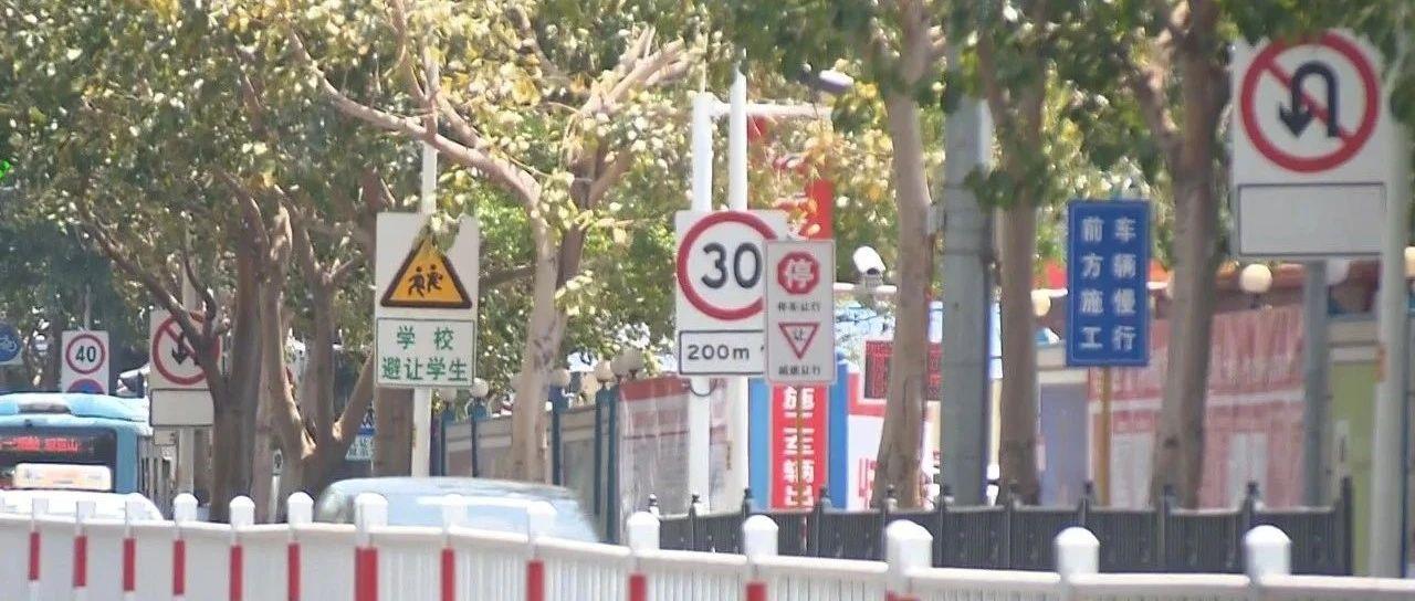200米道路11块交通标志牌…厦门这些路段让人眼花缭乱!