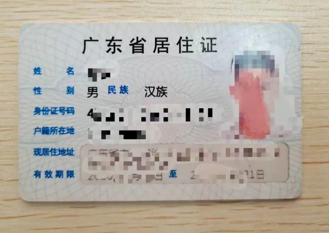 中山交警提醒:办理这些业务,需提交居住证
