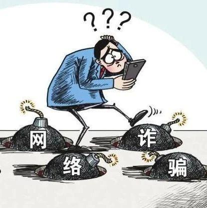 近期电信网络诈骗呈多发态势,已有多名梧州市民中招网络贷款诈骗