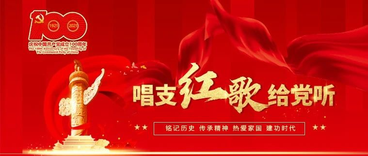 唱支红歌给党听 | 红心向党迎百年,湖南工程职院学子引吭高歌《我们都是追梦人》