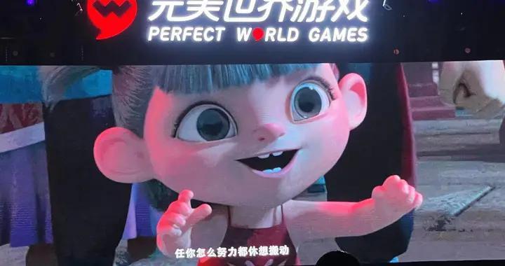 完美世界改编《哪吒》,国漫IP为何成游戏市场香饽饽?