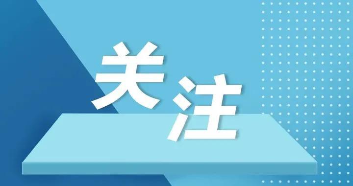 青岛市率先发布工业互联网工程技术人才评价标准