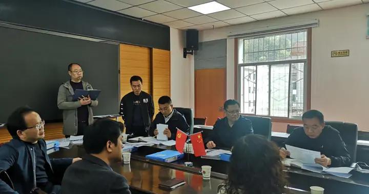 陕西省政法队伍教育整顿第八指导组到佛坪司法局实地评估验收队伍教育整顿学习教育环节工作