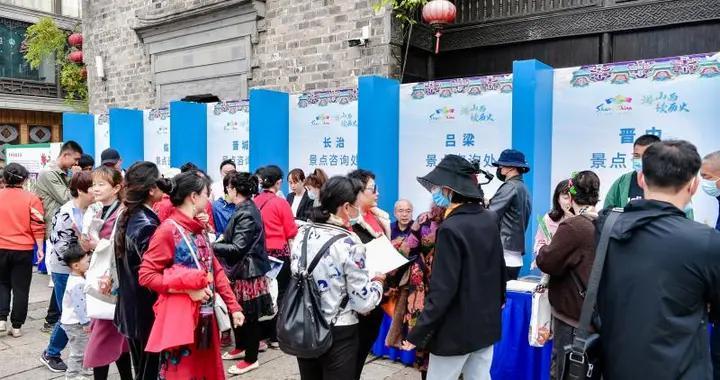 2021年全年,山西75家景点对持有江浙沪身份证游客免头道门票