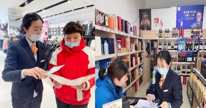 建行徐州分行积极开展整治拒收人民币现金宣传活动
