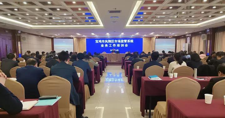 宝鸡市凤翔区法院:法官以案释法 助力行政执法更规范