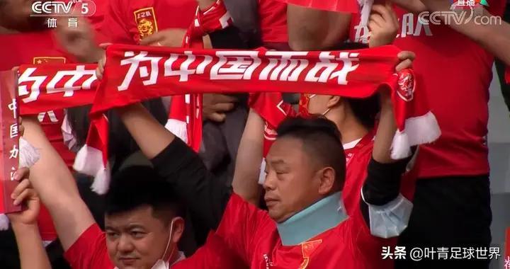 """男子2队出局,1队""""死缓"""""""