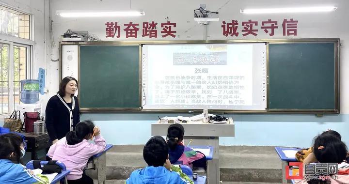 """贡井区教育和体育局夯实""""四个""""阵地 推进青少年党史学习教育"""