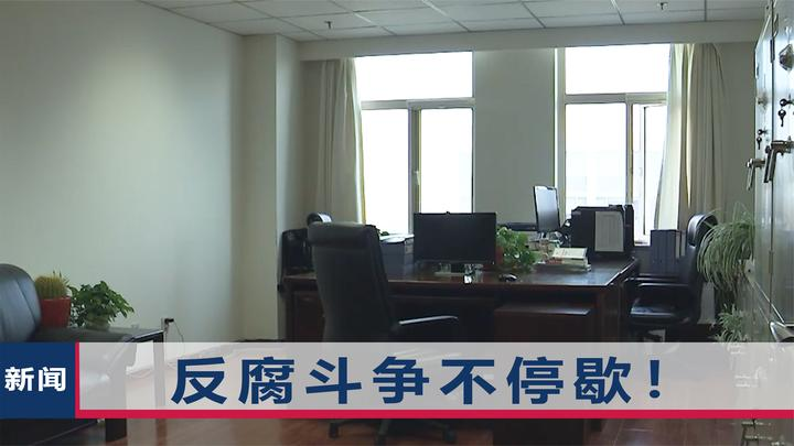 广西田东县一原副局长被双开,通报曝光罪行:涉嫌受贿、多次嫖娼