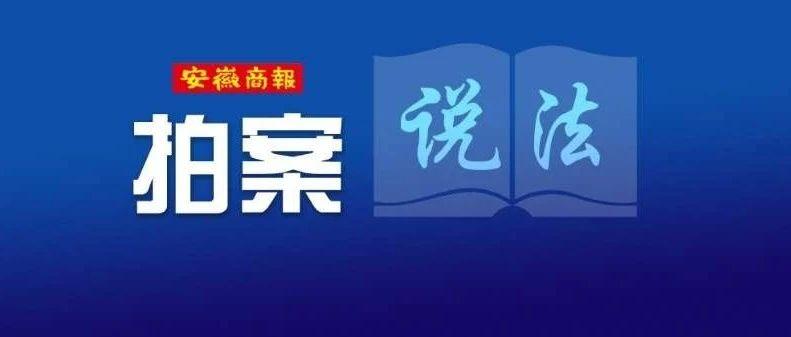 一业主拒绝预交物业费,雍锦半岛开发商把新房钥匙扣了318天!
