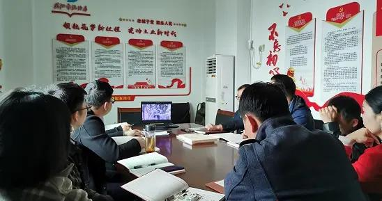 市统计局第一党支部召开党史学习教育专题研讨会议