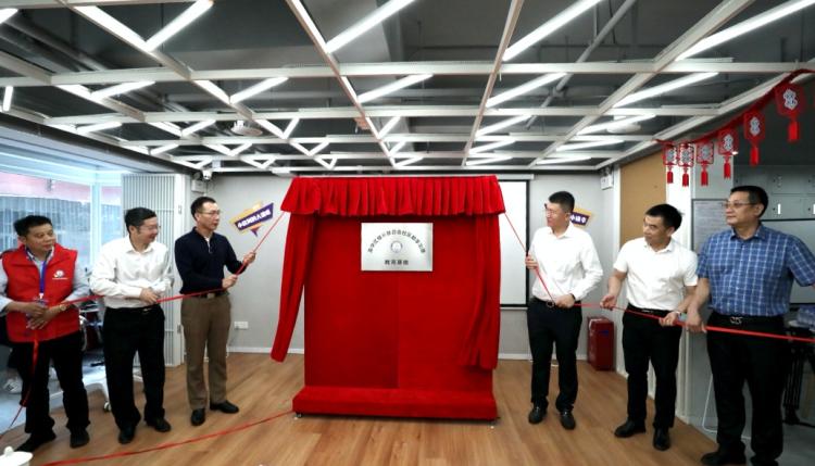 """深圳首个""""楼长联合会社区数字治理教育基地""""在龙华揭牌"""