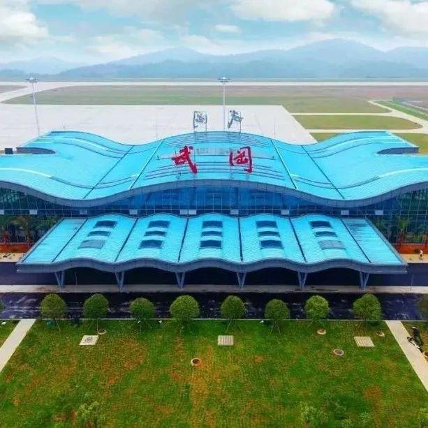 邵阳武冈机场或将扩建!而且要……