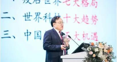 王宏广:当今世界科技呈现十大趋势 中国经济迎来五大机遇