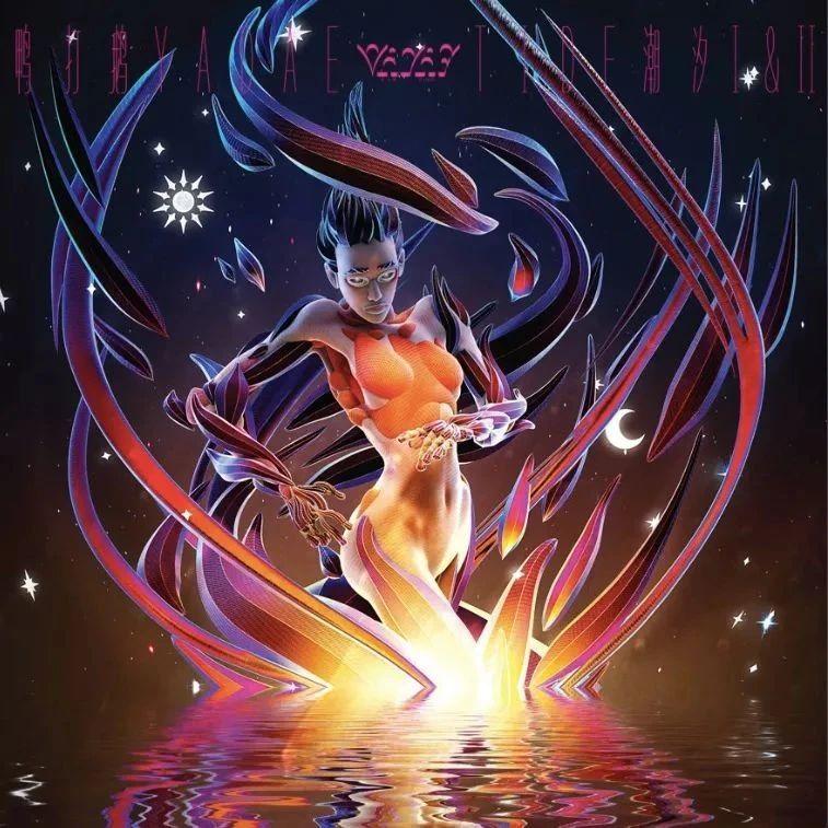 潮汐,天体,爵士乐:来自宇宙的律动感应