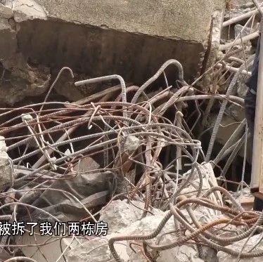 深圳两兄弟祭祖回来房子被拆,警方最新通报→
