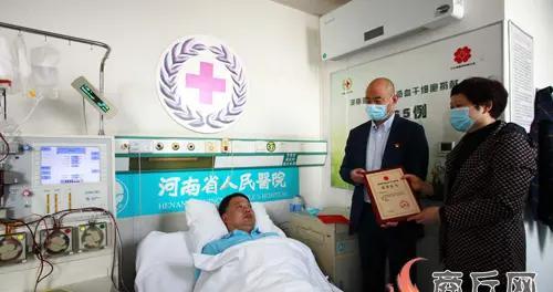 宁陵县医务工作者郭红庆捐献造血干细胞 点亮生命之光