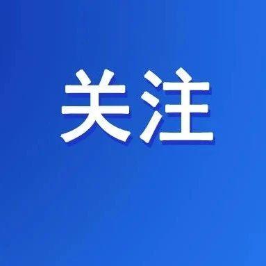 字节跳动起诉爱奇艺,在津开庭!