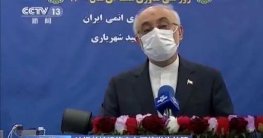 伊朗纳坦兹核设施故障更多细节披露:事故由爆炸引发