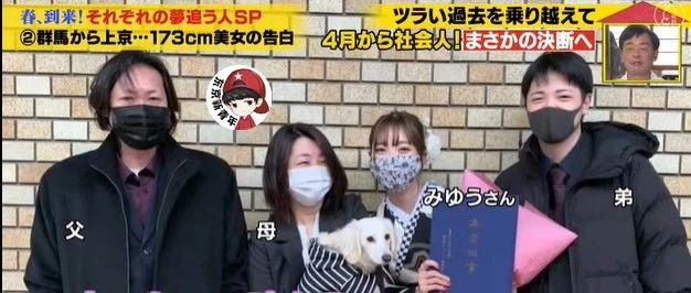 日本妹子身高173cm大长腿被人嫉妒!遭网暴、跟踪、霸凌,还被殴打致失忆!一心寻死被意外救下…