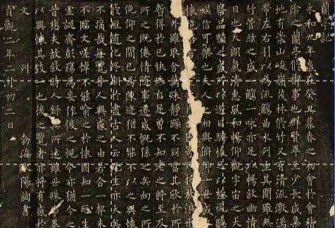 欧阳询的《兰亭集序》,险绝峭拔,秀逸险绝,是其楷书的最高水平