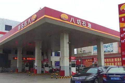 私人加油站便宜那么多还免费洗车,真信得过吗?