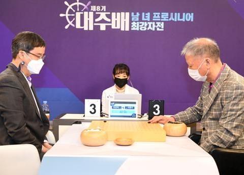 韩国大舟杯68岁徐奉洙险胜刘昌赫夺冠,赛后:感谢大家为我加油