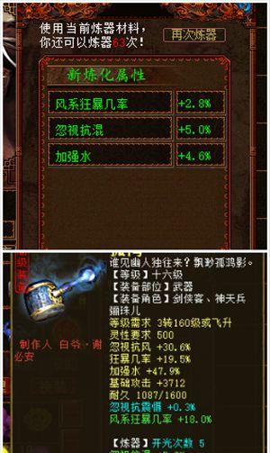 大话西游2(301)万紫千红服务器出终极年!额,貌似这只年小了点