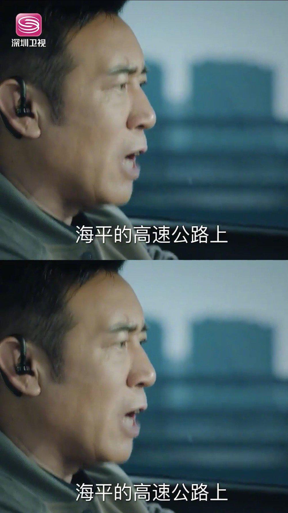罗欣然偷听到邓耀先的秘密计划被追杀……