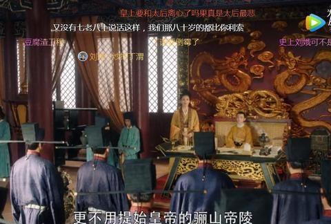 大宋宫词:赵恒皇帝陵墓水,负责建造的是丁蔚,太后要对付他了