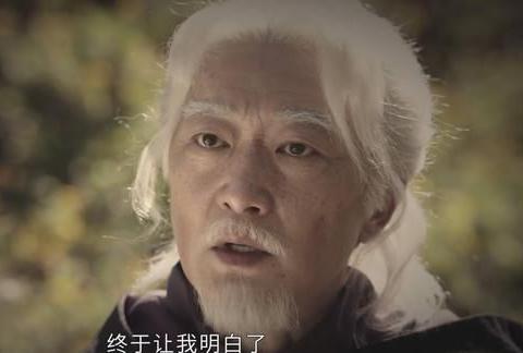 司藤:丘山和白英都灰飞烟灭,为何司藤还能重新异变?