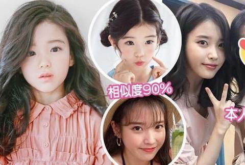 韩国网民赞是世界最美女孩!8岁金奎莉撞样IU,暴风成长近照曝光