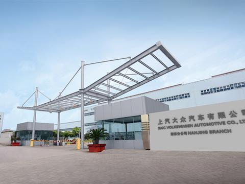 探秘上汽大众南京工厂,售出超290万台的帕萨特正出之于此