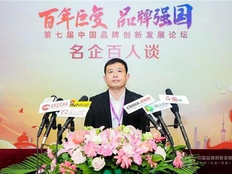 """""""山东沃特""""斩获2020中国品牌榜金匠奖"""