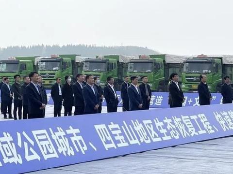 建全域公园城市格局 淄博高新区力争成为全市生态文化旅游新高地