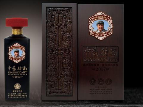 中艺财富文化酒广告片,箱箱有名家限量版名画