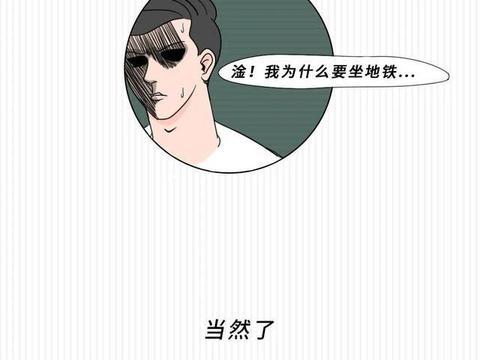深圳通勤幸福指数排名第一?深圳人哭了