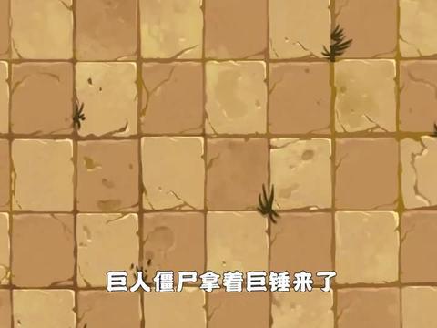 植物大战僵尸2动画:紧急时刻植物对抗僵尸,配合秒杀1000僵尸
