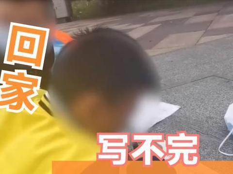 """贵阳2孩子等车时跪街上写作业,""""回家写不完,我妈布置得更多"""""""