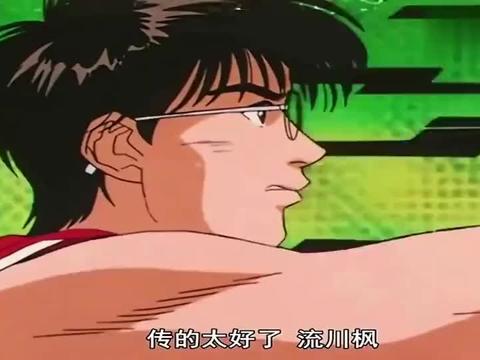 湘北反胜为败!