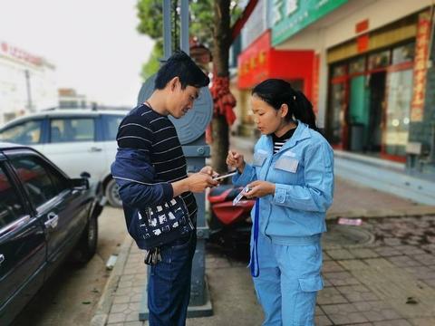 一线电力女工的初心和坚守--记南方电网云南曲靖师宗供电局朱艳琴