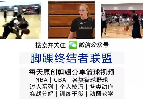 美国训练师上海打野球 超强运球晃懵对手