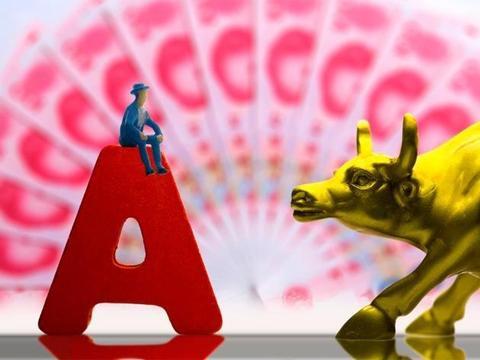 浙商银行人均薪酬51万,8位高层超过200万,行长锐减131万