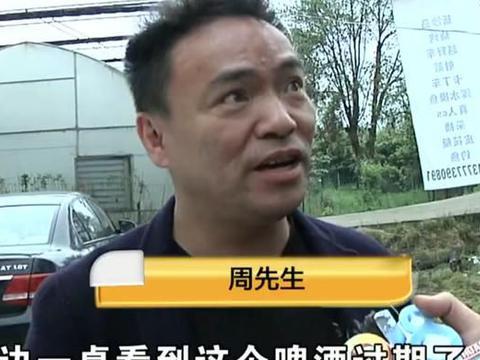 杭州:老师带学生团建,喝到过期啤酒,店家:才过期一天,怕什么